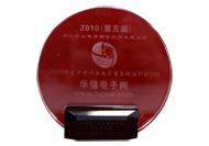 2009年度中国行业电子商务网站TOP100