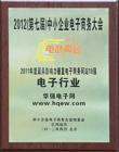 2011年度最具影响力垂直电子商务网站10强