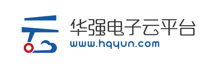 电子云平台(www.hqyun.com)