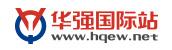 HQEW.NET(www.hqew.net)